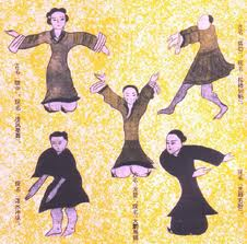 ancientqigong